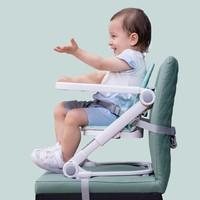 Bebehoo 便携式婴儿餐椅套装