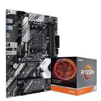 AMD 銳龍 Ryzen 9 3900X 處理器   ASUS 華碩 PRIME X570-P PRIME X570-P 主板 板U套裝