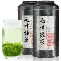 第一道飘雪  四川毛峰绿茶蒙顶山绿茶2020新茶春茶125g*2罐