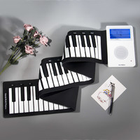 YOUPIN 小米有品 ANYSEN 便携式智能手卷电子钢琴
