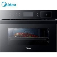 Midea 美的 BS5053W 嵌入式蒸烤一体机 50L