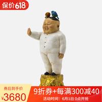 稀奇(XQ) 稀奇限量版雕塑擺件瞿廣慈作品《鳥叔》