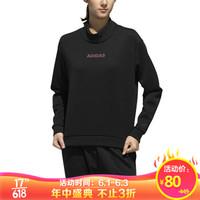 阿迪达斯 ADIDAS 女子 型格系列 CREW HD LNG 运动 套头衫 DT2395 S码 *2件