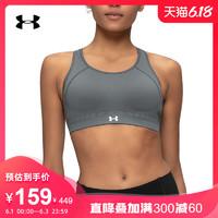 安德玛官方UA Reflect女子运动内衣—高强度1321896 *2件