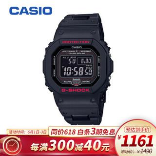 CASIO 卡西欧 G-SHOCK系列 GW-B5600HR-1PR 男士腕表