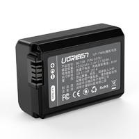绿联相机电池a6000微单np-fw50适用sony索尼a7m2 a7r2 6100 a7s2 a6300 a6400 a5100 a6500 nex-5tRm2照相机 *6件
