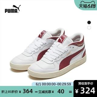 PUMA 彪马 RALPH SAMPSON 联名款休闲鞋 371683