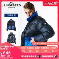 J.LINDEBERG金林德伯格冬时尚两面穿短款面包服羽绒服男51832F501