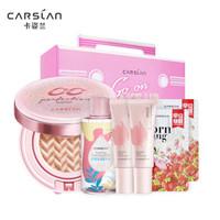 卡姿兰(Carslan)轻妆上阵美颜盒(礼盒 气垫 面膜 水光肌 小美盒) *3件