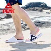 匹克(PEAK)态极拖鞋 *2件+凑单品