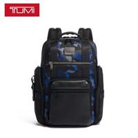 TUMI x 京东联名款 Brief Pack Alpha Bravo系列 0232389CM 双肩包