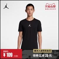 Jordan 官方 JORDAN ICONIC 男子训练T恤短袖 AR7416