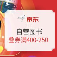 京东 百万图书开门红 618图书会场