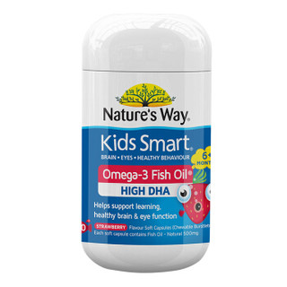 Nature's Way 佳思敏 儿童DHA鱼油软胶囊 草莓味 50粒 *3件