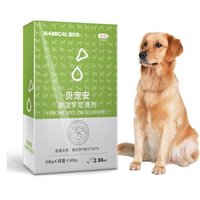 雷米高(RAMICAL)驱虫药大型犬体外驱虫滴剂2.68ml/盒 *5件