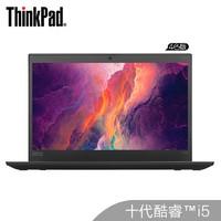 ThinkPad X390 4G版 13.3英寸笔记本电脑(i5-10210U、8G、256G、100%sRGB、雷电3)