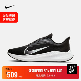 耐克 男子 NIKE ZOOM WINFLO 7 跑步鞋 CJ0291 CJ0291-005