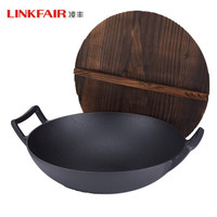 凌丰 无涂层铸铁炒菜锅 32cm +凑单品