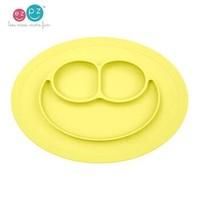 ezpz美国儿童餐盘宝宝分格吸盘碗mini一体式笑脸餐垫盘硅胶防滑防打翻 果绿色 *2件