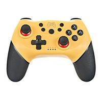 新视界 switch pro无线手柄 黄色