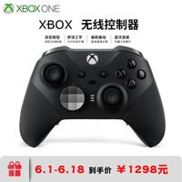 微軟 Xbox one Elite2 無線手柄控制器 Elite 無線控制器