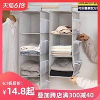 内衣收纳挂包包挂袋墙双面家用悬挂式衣柜储物内裤袜子文胸袋神器