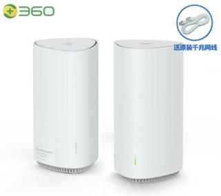 360 V6M WiFi6 AX1800 无线路由器 双母装