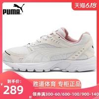PUMA彪马男鞋女鞋2020新款Axis网面轻便训练休闲运动鞋368465-08
