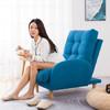 眠度  懒人沙发单人沙发躺椅+脚蹬 蓝色