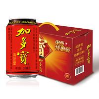 加多宝 凉茶 茶饮料 310ml*15罐 *5件