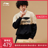 中國李寧紐約時裝周走秀系列衛衣男士套頭長袖圓領寬松運動上衣