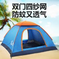 Winpolar 全自动户外帐篷 双人款