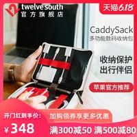 Twelve South CaddySack复古书本真牛皮欧美旅行数码收纳包手包