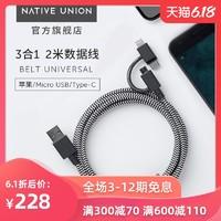 Native Union苹果mfi认证安卓TypeC数据线3合1快充电线11ipadpro