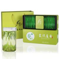 羽信 四川明前绿茶雀特级舌茶2020新茶春茶礼盒装120g *3件