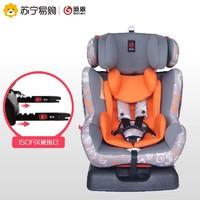 感恩安全座椅婴幼儿童大宝宝汽车用0-12岁卡马特isofix+latch