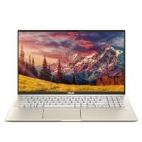 ASUS 华硕 Vivobook15s X 15.6英寸笔记本电脑 (i5-10210U 8G 512GBSSD MX250独显 人脸识别 全金属)绿