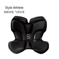 移动专享:MTG 运动版矫姿护脊坐垫