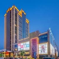 西安榮華天悅凱萊酒店 凱萊景觀房2晚/家庭親子房1晚 含早餐+延遲退房