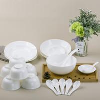 SKYTOP斯凯绨碗碟套装骨瓷餐具套装纯白陶瓷盘子碗20头家用装