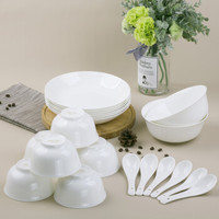 SKYTOP斯凯绨 餐具套装陶瓷骨瓷碗盘碟筷纯白20头实用装