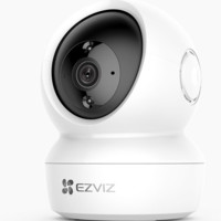 萤石XP1智能家居摄像机