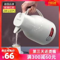 壹滴水 玻璃红胆保温壶 1.5L