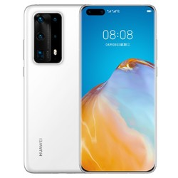 HUAWEI 华为 P40 Pro+ 5G智能手机 8GB+256GB 陶瓷白