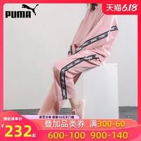 PUMA彪馬運動套裝女2020夏季新款串標針織衛衣套頭衫寬松直筒長褲 *2件