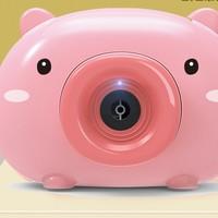 ROYDEN 小猪猪防漏泡泡机