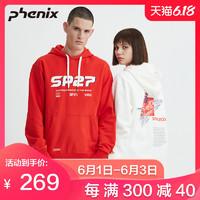 phenix菲尼克斯衛衣男女新品透氣保暖針織套頭帽衫PC952KT32