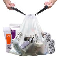 e潔收口垃圾袋、植護原木抽紙、304不銹鋼保溫杯等