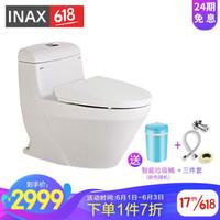 日本伊奈(INAX)马桶一体式虹吸式坐便器自洁釉面隔臭马桶家用大冲力坐便器1840 坑距305mm