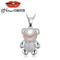京润珍珠 快乐小熊 925银镶淡水珍珠吊坠项链 7-8mm